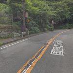 【ヒルクライム】大垂水峠