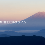 第16回Mt.富士ヒルクライムの開催日が6月9日(日)に決定