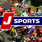 J SPORTS4が2018年ツール・ド・フランス大会全21ステージを12月10日から再放送