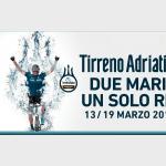 Tirreno Adriatico(ティレーノ~アドリアティコ)とは?