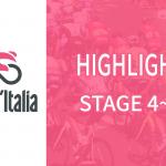 Giro d'italia(ジロ・デ・イタリア2019)ステージ4~6ハイライト【動画】