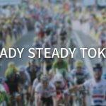 オリンピックテストロードレース、READY STEADY TOKYOのスタートリスト