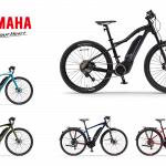 ヤマハ発動機株式会社、YPJシリーズのスポーツ電動アシスト自転車3モデルを発表