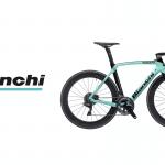 初心者におすすめのロードバイクメーカー「ビアンキ」について詳しく紹介